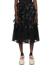 Noir Kei Ninomiya Jupe noire à boucles