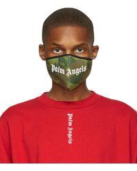 Palm Angels グリーン 迷彩 ロゴ マスク - マルチカラー