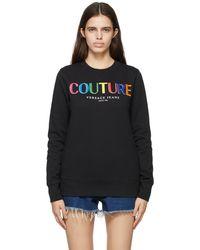 Versace Jeans Couture - ブラック ロゴ スウェットシャツ - Lyst