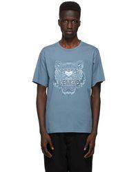 KENZO ブルー グラディエント Tiger T シャツ