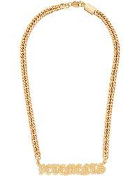 Vetements Gold Gothic Logo Necklace - Metallic