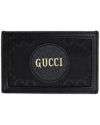 Gucci ブラック Off The Grid カード ケース