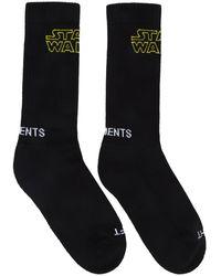 Vetements - Star Wars Edition ブラック ロゴ ソックス - Lyst