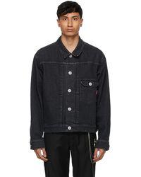 Mastermind Japan Black Denim Trucker Jacket
