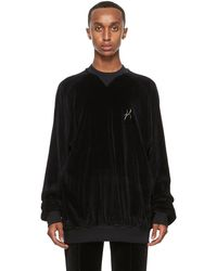 Haider Ackermann ブラック Coloane セーター