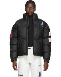 Alexander Wang Black Flex2club Puffer Jacket