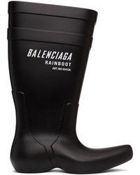 Balenciaga Black Excavator Boots