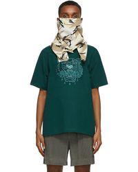 KENZO オフホワイト シルク スカーフ マスク - グリーン
