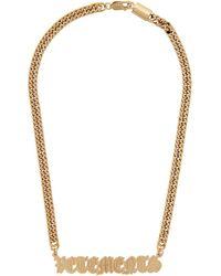 Vetements Gothic Logo Necklace - Metallic