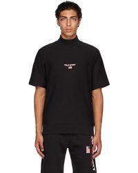 Polo Ralph Lauren - ブラック ロゴ ショート スリーブ スウェットシャツ - Lyst