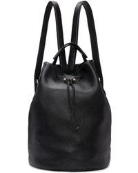 Kara - Black Moon Drawcord Backpack - Lyst