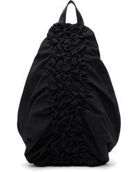 Yohji Yamamoto - ブラック Shirring バックパック - Lyst