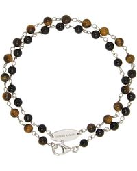 Giorgio Armani Brown & Silver Double Bead Bracelet