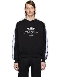 Dolce & Gabbana - ブラック Millennials Star スウェットシャツ - Lyst