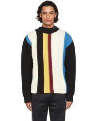 Dunhill Pull multicolore en maille de laine à rayures - Noir