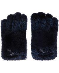 Marni Navy Shearling Gloves - Blue