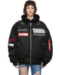 Vetements Alpha Industries Edition ブラック モーターサイクル ボンバー ジャケット