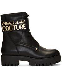 Versace Jeans Black Vjc Combat Boots