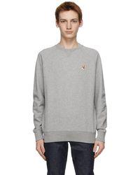 Maison Kitsuné - グレー Fox Head スウェットシャツ - Lyst