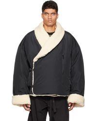 A.A.Spectrum光谱 Ssense Exclusive Down Mongolian Fleece Jacket - Black