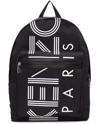 KENZO - Logo Printed Backpack - Lyst