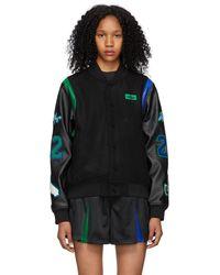 Nike Black Aleali May Sp Varsity Jacket