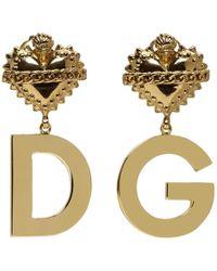 Dolce & Gabbana - Gold Dg Heart Clip-on Earrings - Lyst