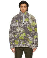 McQ - Albion コレクション マルチカラー ハーフジップ セーター - Lyst