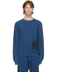 Lanvin ネイビー フレンチ テリー スウェットシャツ - ブルー