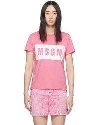 MSGM - ピンク ロゴ T シャツ - Lyst