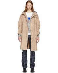 Thom Browne - Beige Articulated Bal Collar Hooded Coat - Lyst