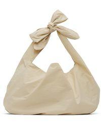 Amomento Beige Large Shoulder Bag - Natural
