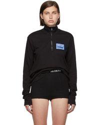 Versace Jeans Couture ブラック ロゴ ハーフジップ スウェットシャツ