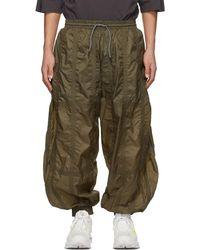 A.A.Spectrum光谱 Khaki Parachute Lounge Trousers - Green