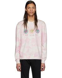 Versace ピンク タイダイ メドゥーサ スウェットシャツ