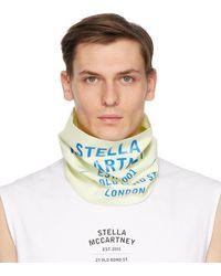 Stella McCartney Shared コレクション イエロー Obs 23 バンダナ - マルチカラー