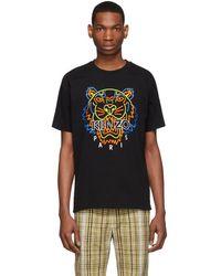 KENZO Black Neon Tiger T-shirt