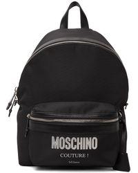 Moschino ブラック Couture バックパック