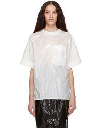 Kwaidan Editions ホワイト オーバーサイズ ラボ T シャツ