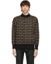 Versace Jeans Couture ブラック Pattern ロゴ セーター