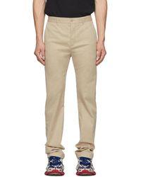 Balenciaga Beige Cotton Twill Pants - Natural
