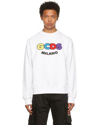 Gcds ホワイト Cute ロゴ スウェットシャツ