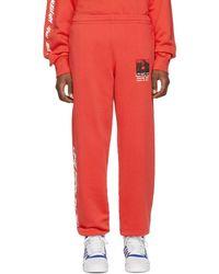 Off-White c/o Virgil Abloh - Red Monalisa Slim Lounge Pants - Lyst