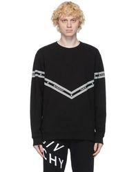 Givenchy - ブラック ロゴ チェーン スウェットシャツ - Lyst