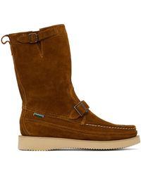 Sebago - ブラウン ジップアップ ブーツ - Lyst