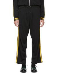McQ - Black And Yellow Side Stripe Lounge Trousers - Lyst
