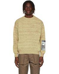 GR10K Yellow& Brown Knit Jumper - Multicolour