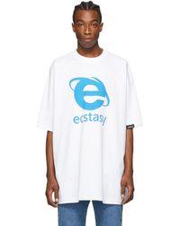 Vetements - ホワイト オーバーサイズ Ecstasy T シャツ - Lyst