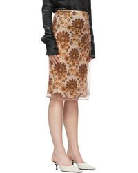 Kwaidan Editions マルチカラー フローラル スカート - ブラウン