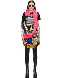 Junya Watanabe Versace エディション Swatch ドレス - マルチカラー
